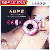 ✿mina百貨✿ MX601 升級版 六合一 美肌補光燈 手機鏡頭 內附夾子x2+廣角+魚眼+微距 【C0155】
