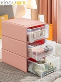 內衣收納盒抽屜式家用內褲襪子收納神器文胸整理箱分格三合一 韓國時尚週 LX