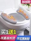 冬天馬桶墊圈廁所坐墊冬季防水加厚坐便套粘貼式通用家用歐式保暖 【優樂美】