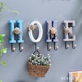 入戶掛鉤裝飾玄關美式創意鑰匙掛收納架家居墻上墻壁壁掛衣架衣鉤 js10184『miss洛羽』