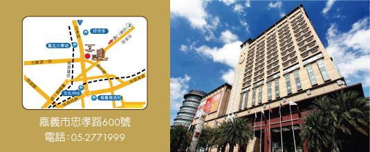 nphhotel-hotbillboard-f9aexf4x0535x0220_m.jpg