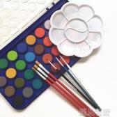 畫筆水粉筆繪畫涂鴉筆套裝勾線筆繪畫筆調色盤顏料繪畫套裝 快速出貨