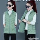 羽絨棉馬甲女士短款2020秋冬裝新款韓版學生外穿背心馬夾坎肩外套 黛尼時尚精品