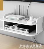 路由器收納盒wifi收納盒電線收納插線板收納盒免打孔機頂盒置物架 科炫數位
