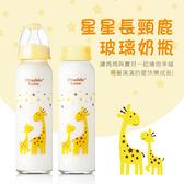 標準口徑玻璃奶瓶 一瓶雙蓋 台灣double love 耐高溫玻璃奶瓶240ml 母乳儲存瓶【EA0020】