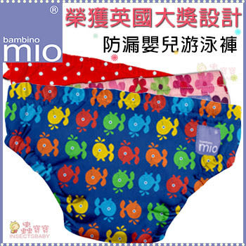 ✿蟲寶寶✿【英國Bambino Mio】 防漏嬰兒游泳褲/尿褲-藍色鯨魚