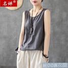 背心上衣100%純棉寬鬆小吊帶背心女外穿夏季新款韓版內搭打底無袖t恤 母親節特惠