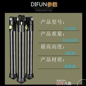 締峰X19A專業單反相機微距獨腳架便攜單腳支架攝影攝像支撐腳底座  數碼人生DF