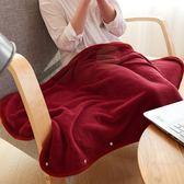 春秋午睡蓋毯辦公室蓋腿法蘭絨毛毯小披肩女秋冬沙發蓋腿居家絨毯全館免運!