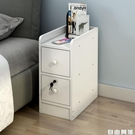 超窄簡易床頭櫃20-30-40cm床邊簡約現代迷你收納儲物小經濟型櫃子  自由角落