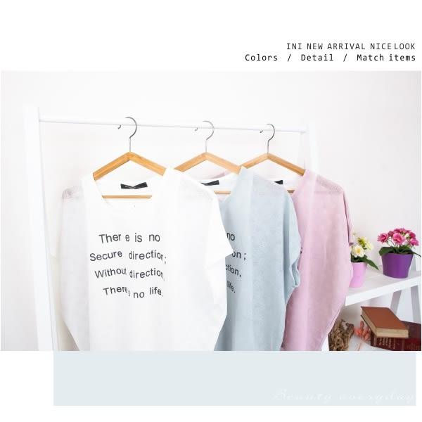 【INI】好感搭配、假兩件式英文印花小愛心織紋上衣.水藍色