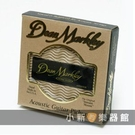 拾音器►Dean Markley 拾音器(ProMag Grand™)