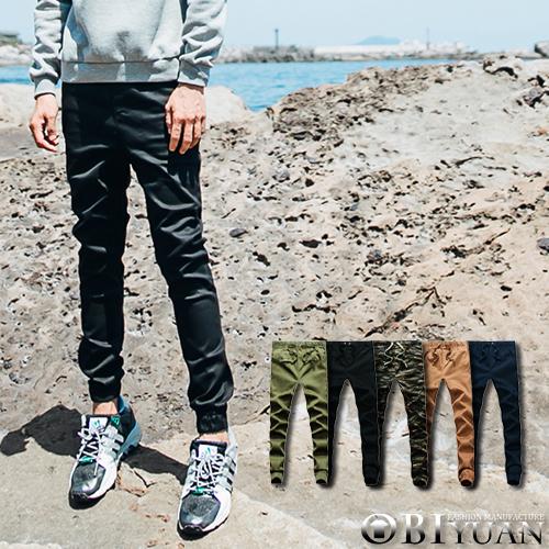 大彈性縮口褲【OBIYUAN】 休閒褲 束口工作褲共5色【T88871】