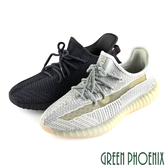 T13-12035 男款休閒鞋   混色編織鏤空綁帶套入式運動休閒鞋【GREEN PHOENIX】