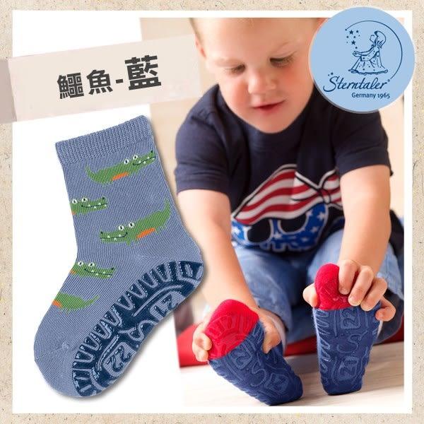 防滑輕薄學步襪-鱷魚藍(9-11cm) STERNTALER C-8021606-345
