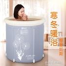 洗澡桶不冷沐浴桶家用全身大人可折疊便攜式充氣盆大號 YXS 【全館免運】