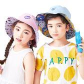 兒童漁夫帽防曬帽