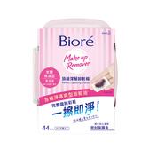 Biore 頂級深層卸粧棉 (本體)44P【康是美】