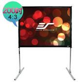 經典數位~億立 Elite Screens( QuickStand )系列 快速摺疊幕Q200V1