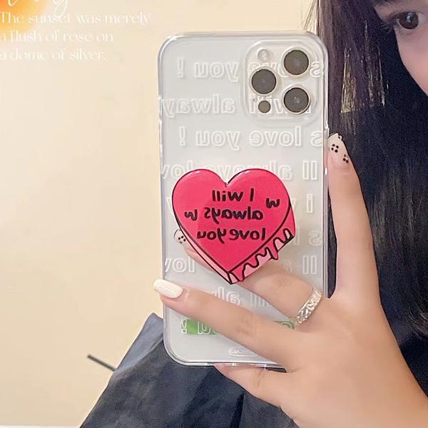 蘋果 iPhone12 Pro Max iPhone11 XR XS Max SE iPhone8 手機殼 愛你 支架殼 蘋果手機殼