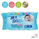 純水99% 日本製 LEC 濕紙巾/濕巾80抽(3包入)