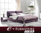 『 e+傢俱 』BB145 比尤拉 Beulah 優雅沉穩 現代布質 雙人床架 6尺   5尺 床架 可訂做