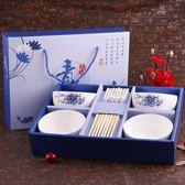 青花碗具套裝餐具瓷碗米飯碗碟套裝