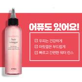 Apieu 覆盆莓頭皮保養液 200ml 頭皮營養醋【PQ 美妝】