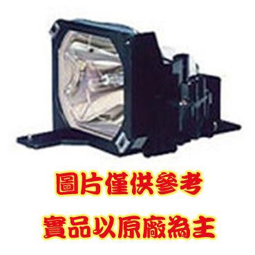 ◤全新品 含稅 免運費◢ EPSON ELPLP49 投影機燈泡【需預購】(原廠公司貨)