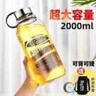 玻璃杯水杯超大容量便攜過濾泡茶杯帶蓋耐高...