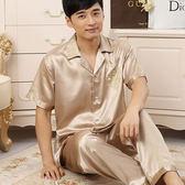 男士睡衣真絲韓版高檔春季薄款冰絲綢家居服長褲開衫套裝夏季短袖