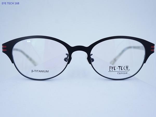 EYE TECH 168 鈦金屬 圓框 眼鏡 日本製 可調整 鼻墊 花邊膠鏡腳 雙色 設計款 適合 近視 遠視 多焦點