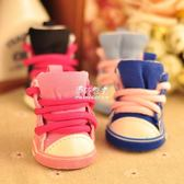 寵物鞋狗狗鞋子泰迪鞋子一套4只秋冬比熊板鞋不掉寵物鞋小狗鞋防滑腳套 伊莎公主