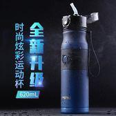 夏季戶外運動水杯便攜簡約健身水壺吸管成人塑料創意潮流杯子 HH1633【潘小丫女鞋】