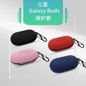適用三星Galaxy Buds藍芽運動耳機保護套充電倉防震包防摔硅膠套 金曼麗莎