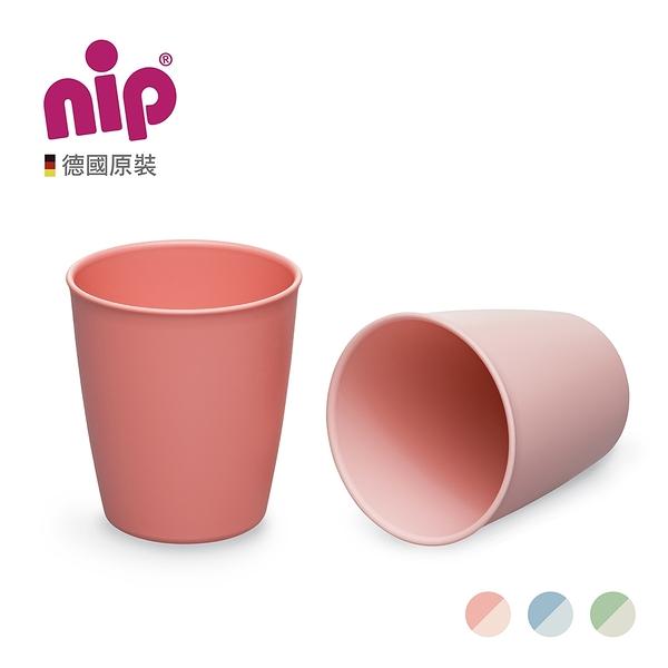 nip 環保系列兒童餐杯-綠/藍/粉 B-37067