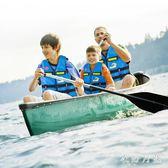 救生衣大浮力成人便攜船用專業垂釣輕便馬甲浮力背心 QW8167【衣好月圓】