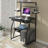 電腦桌 電腦台式桌家用小桌子簡約宜家經濟型現代辦公桌書桌書架組合 LP