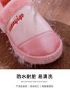 家居棉鞋 防潑水棉拖鞋冬季男包跟保暖厚底室內皮面家居棉鞋女冬天