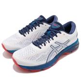 Asics 慢跑鞋 Gel-Kayano 25 白 藍 全新穩定科技 輕量透氣 運動鞋 男鞋【PUMP306】 1011A019100
