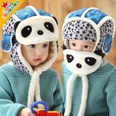 年終慶85折 寶寶嬰兒童男女雷鋒帽冬季加絨厚棉小孩幼兒護耳帽嬰兒帽子秋冬潮 百搭潮品