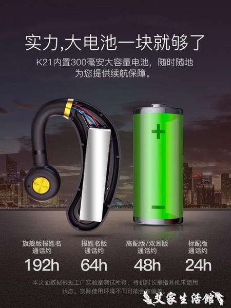 利客 K21無線無線耳機掛耳式超長待機續航大電量手機單耳運動開車專用聽歌適用VI 艾家