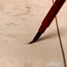 小楷毛筆狼毫套裝抄經筆初學者工筆畫勾線宣紙國畫書法 【原本良品】