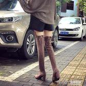 新款小辣椒過膝靴女秋季高筒顯瘦粗跟長筒靴子高跟黑色瘦瘦靴 溫暖享家