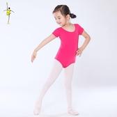兒童舞蹈體操服短袖連體服舍賓服女童形體服女孩芭蕾舞服童裝體服