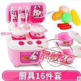 兒童過家家廚房玩具3-7-10歲男女孩玩具寶寶做飯煮飯廚具餐具小孩玩具套裝七夕節下殺89折