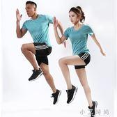 運動服 健身服男女兩件套情侶跑步運動服套裝健身房緊身瑜伽服速乾衣夏季 小艾時尚