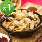 三低素食年菜 樂活e棧 福壽雙全-御品麻...