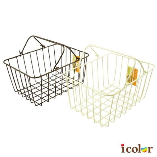 icolor 簡約鐵製手提收納籃