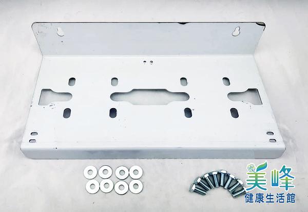 加厚型10吋/20吋大胖專用白鐵吊片架含鎖大胖用白鐵螺絲,1000元